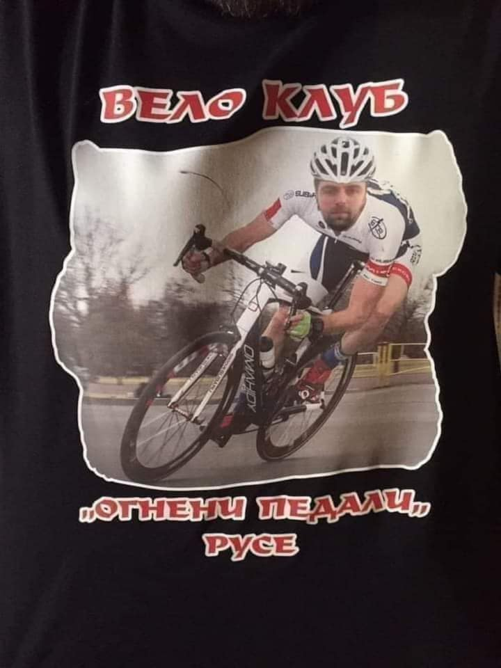 Вело клуб: