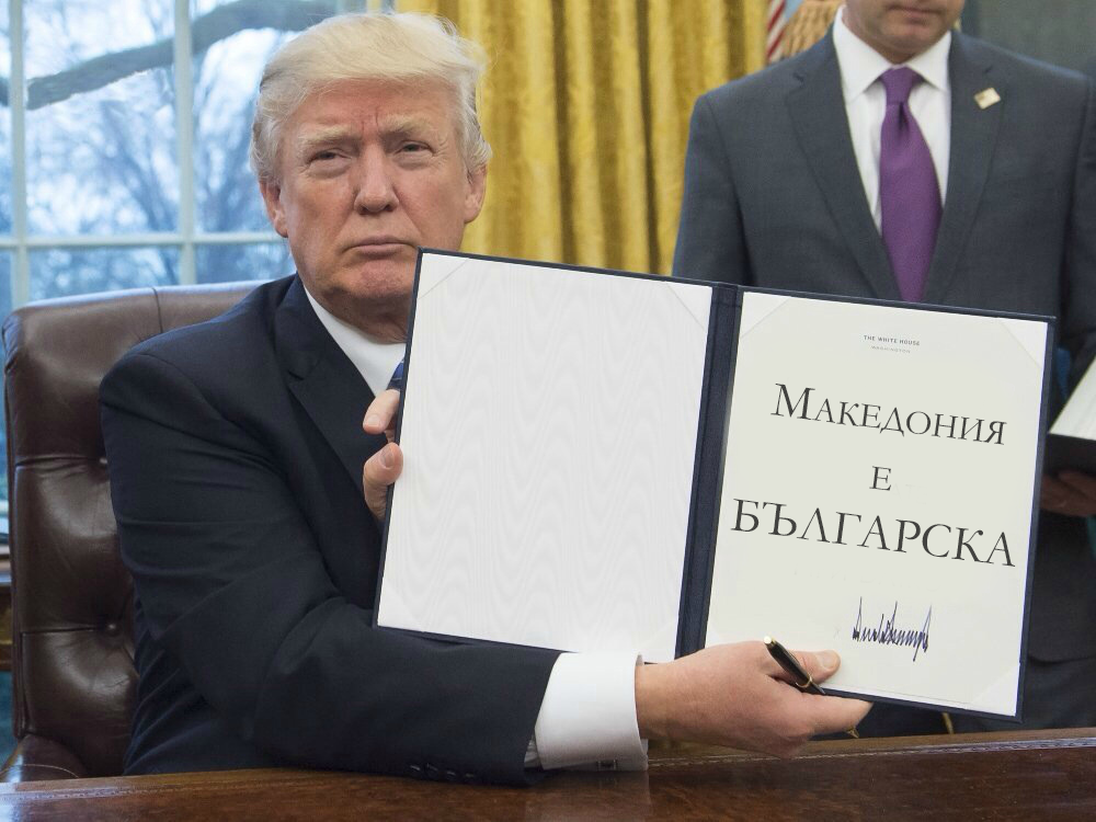 Македония е българска