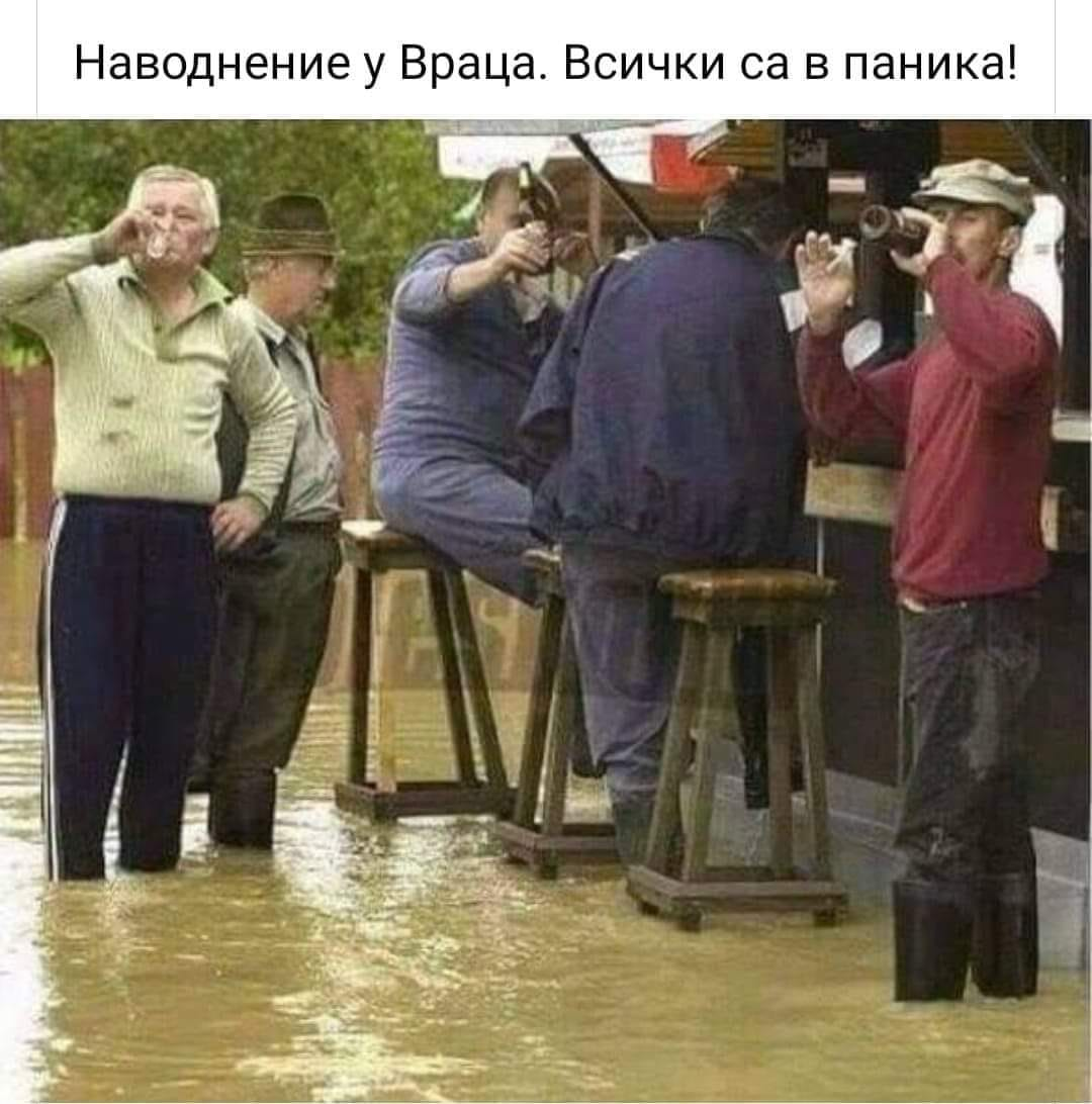 Наводнение във Враца, всички са в паника