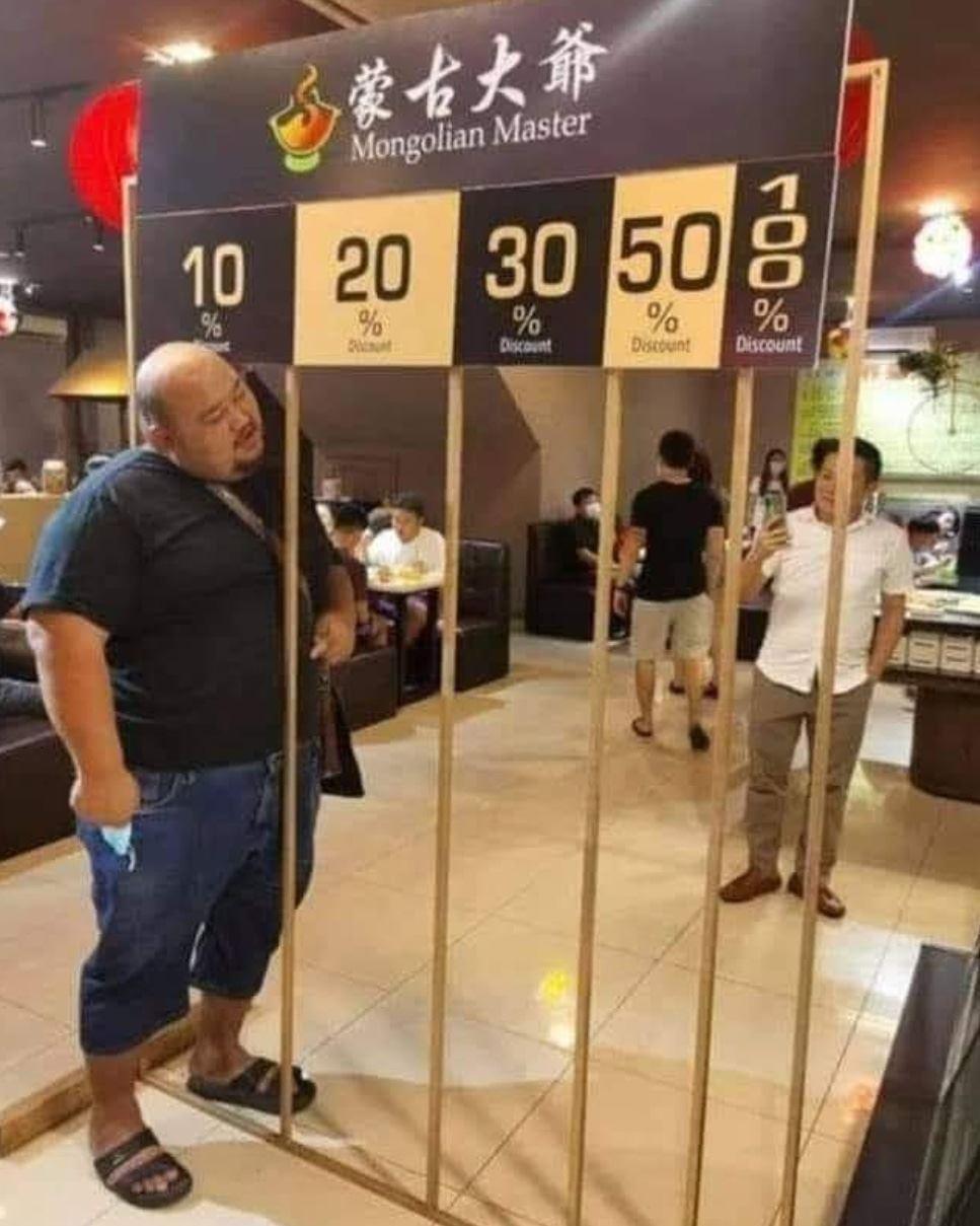 Отстъпка от сметката в монголски ресторант