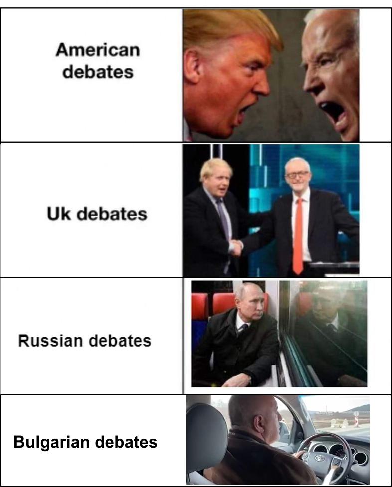 Президентски дебати