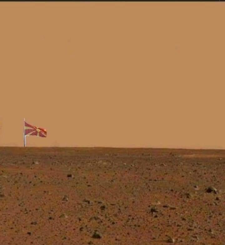 Първата снимка на марсохода...