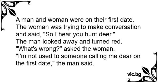 First date jokes to tell